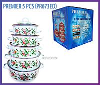 Набор эмалированных кастрюль Premier PR-673 ED из 5 шт. (Белый)