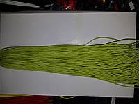 Шнурки светло зелёные 40-60 см 50 пар в уп.