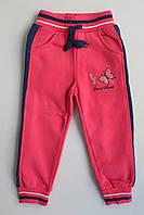 Спортивные брюки теплые манжет для девочки 5-6 лет