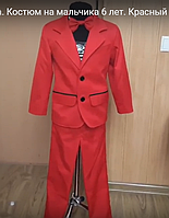 Красный костюм на мальчика. Костюм на мальчика 6 лет., фото 1