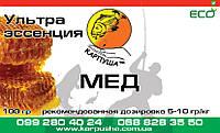 Ультра эссенция Мед (ароматизатор)  100 гр