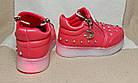 Мигающие демисезонные ботинки, 14 и 14,5 см, фото 4