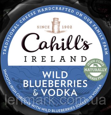 Сыр Чеддер Cahill's Irish Farm Cheddar wild Blueberries and vodka с черникой и водкой