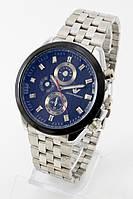 Классические мужские часы (черный корпус, серебристый ремешок)