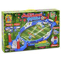 Игра настольный футбол 7227 Fun Game