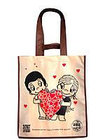 """Эко-сумка 41,5*34,5*12см """"Будь моим любимым"""""""
