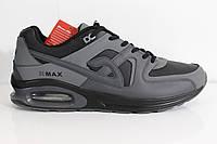 Demax мужские кроссовки больших размеров
