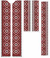 Заготовка чоловічої вишиванки під бісер (СЧд-008) Барвиста вишиванка 198cb502c5c15