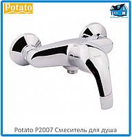 Смеситель для душа Potato P2007