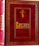 Библия. Книги Священного Писания Ветхого и Нового Завета с гравюрами Гюстава Доре.
