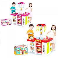 Детская большая кухня Super Cook 889-63-64 (свет, звук, вода) 46-ть придметов ***