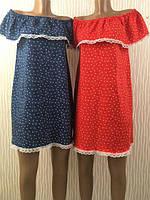 Новинка! Модные молодежные платья серии Аля к наступающему лету! Приглашаем выбирать!