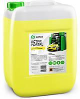 Активная пена «Active Portal» 20 кг Grass для портальных моек