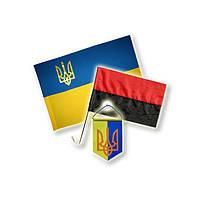 Украинская символика, атрибутика, флаги