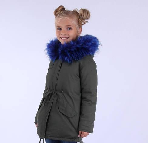 e25d11d3ad6 Купить Детское зимнее пальто-парку для девочки от 3QR 9005