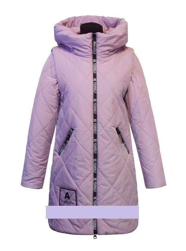 """Детское демисезонное пальто-трансформер  для девочки """"Lusiming""""  8546,134-158"""