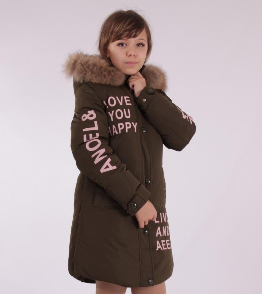 0b6754ed916 Детское зимнее пальто-парка для девочки ANERNUO 17147