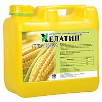 Удобрение Хелатин - Кукуруза, 10л