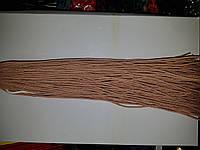 Шнурки тонкие 40-60 см 50 пар в уп. только опт. есть все цвета.