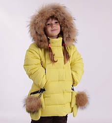 Детский зимний комплект для девочки New Soon 2825, 122-128