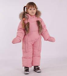 Детский зимний комбинезон для девочки New Soon 2804, 74-86