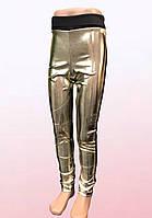 Стильные лосины для девочек золотого цвета (0903/46)