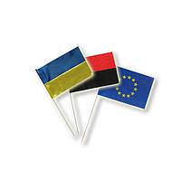 Флажки (прапорці)