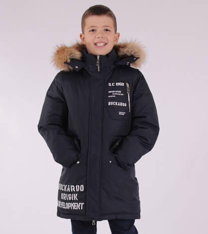 Детское зимнее пальто  для мальчика от ANERNUO 1757 с натуральным мехом, от 130 по 170, фото 2