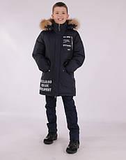 Детское зимнее пальто  для мальчика от ANERNUO 1757 с натуральным мехом, от 130 по 170, фото 3