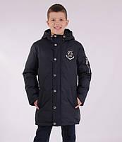 Детская зимняя куртка  для мальчика от ANERNUO 1759, от 130 по 170