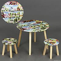 """Столик круглый  и два стульчика деревянные """"РОБОМАШИНКИ"""" С 071  ***"""
