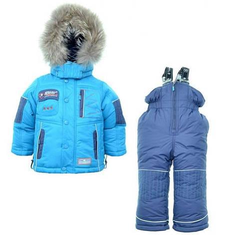 Детский зимний комбинезон для мальчика Донило 3408, 92-98р., фото 2