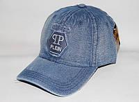 Кепка мужская PHILIPP PLEN синяя стильная , размер 57-58 купить оптом со склада 7км Одесса