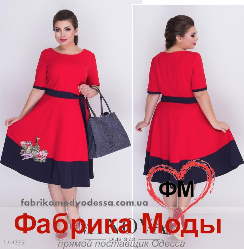 ec5260d41e9 Летнее платье с вышивкой большого размера ТМ Minova р. 50
