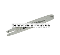 Шина для бензопилы STIHL-180 16 дюймов
