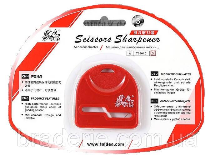Точилка для ножей 0801 C
