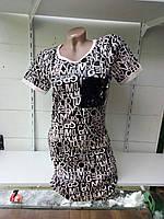 Женское стильное  платье р. 44-46