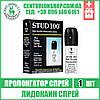 Лидокаин Спрей | STUD 100 | Лидокаин | для пролонгации эякуляции