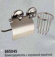 Держатель для туалетной бумаги «двойка» 665045