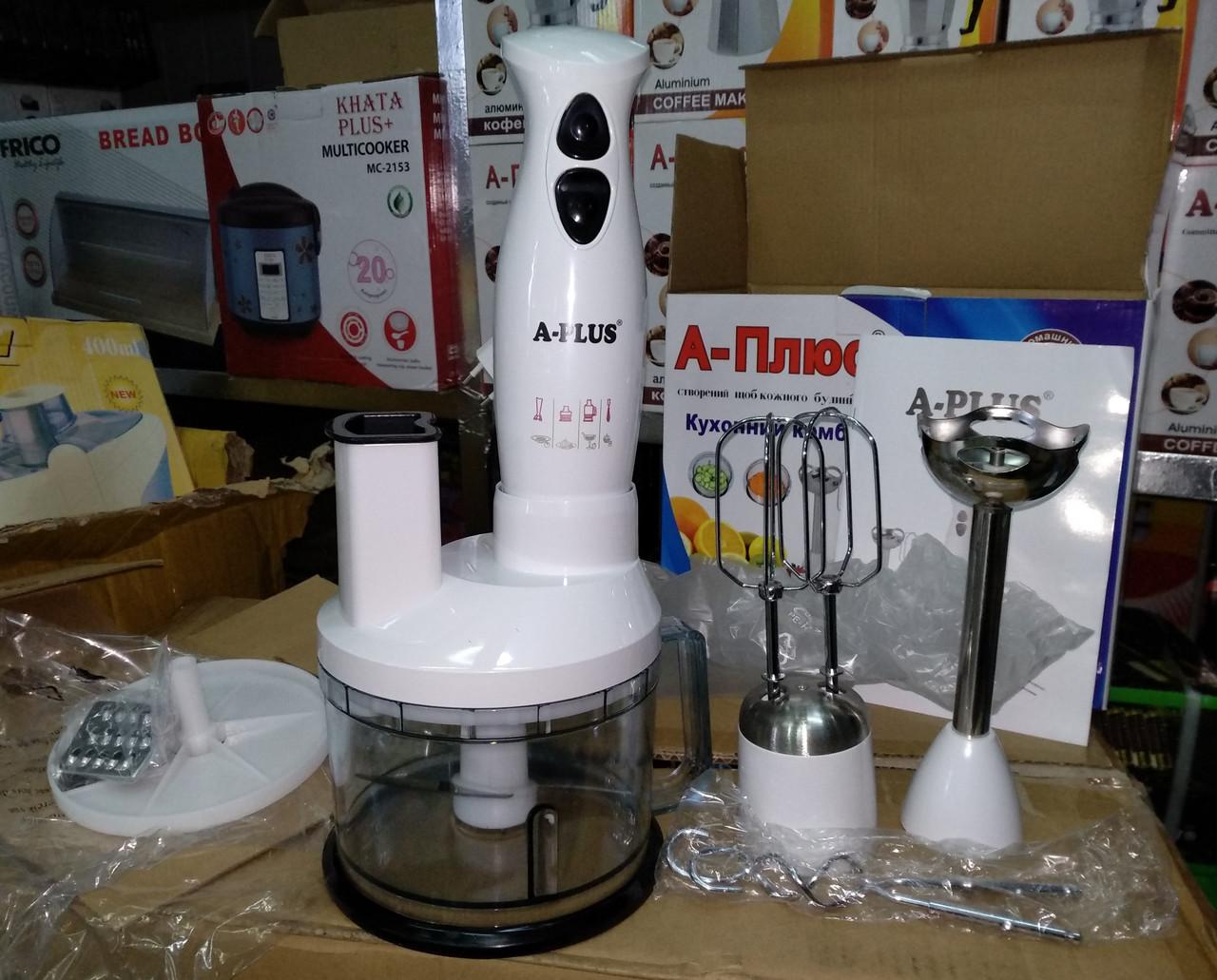 Кухонный комбайн (3 в 1) A-PLUS HB-1547 блендер, миксер, шинковка (350W)