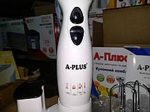 Кухонный комбайн (3 в 1) A-PLUS HB-1547 блендер, миксер, шинковка (350W), фото 2