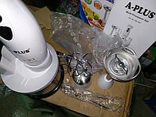 Кухонный комбайн (3 в 1) A-PLUS HB-1547 блендер, миксер, шинковка (350W), фото 3