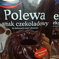 Шоколадная глазурь Emix, 100 г