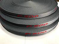 Тесьма тж репсовая 1.5 см (P-500) 50 м
