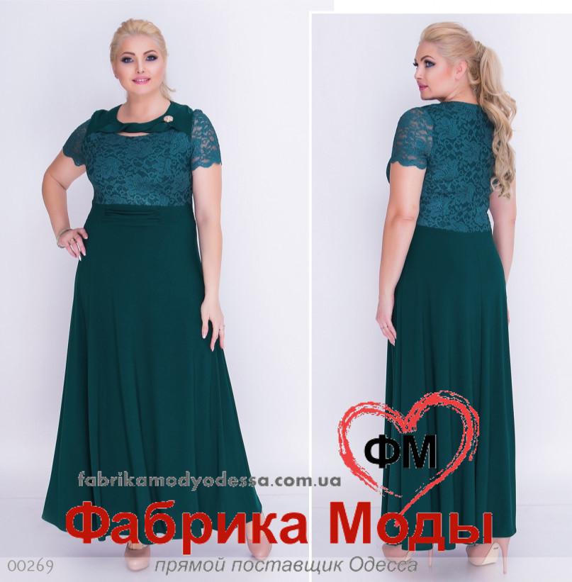 5c6ebcee749 Зеленое нарядное вечернее платье большого размера ТМ Minova р. 54