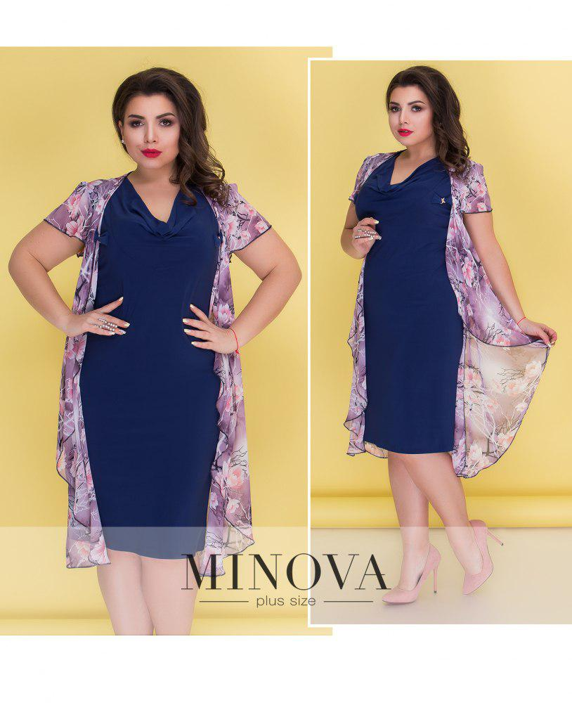 Летнее платье с вшитой шифоновой накидкой большого размера ТМ Minova р. 54,56,58,60,62,64