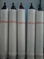 Ацетиленовые баллоны