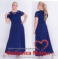 ae69ae1e0f7 Темно-синее нарядное вечернее платье большого размера ТМ Minova р. 54