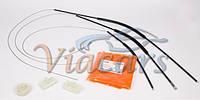 Ремкомплект стеклоподъемника MB Vito (W639) 03- (L), код 7226, AUTOTECHTEILE