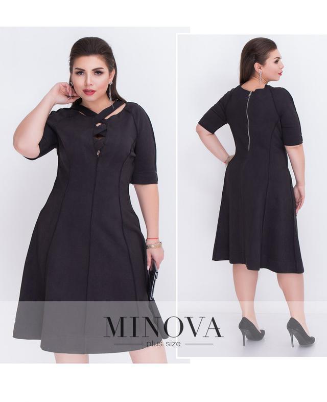 bfdfca87f50 Стильное Замшевое Платье Большого Размера ТМ Minova Р. 48